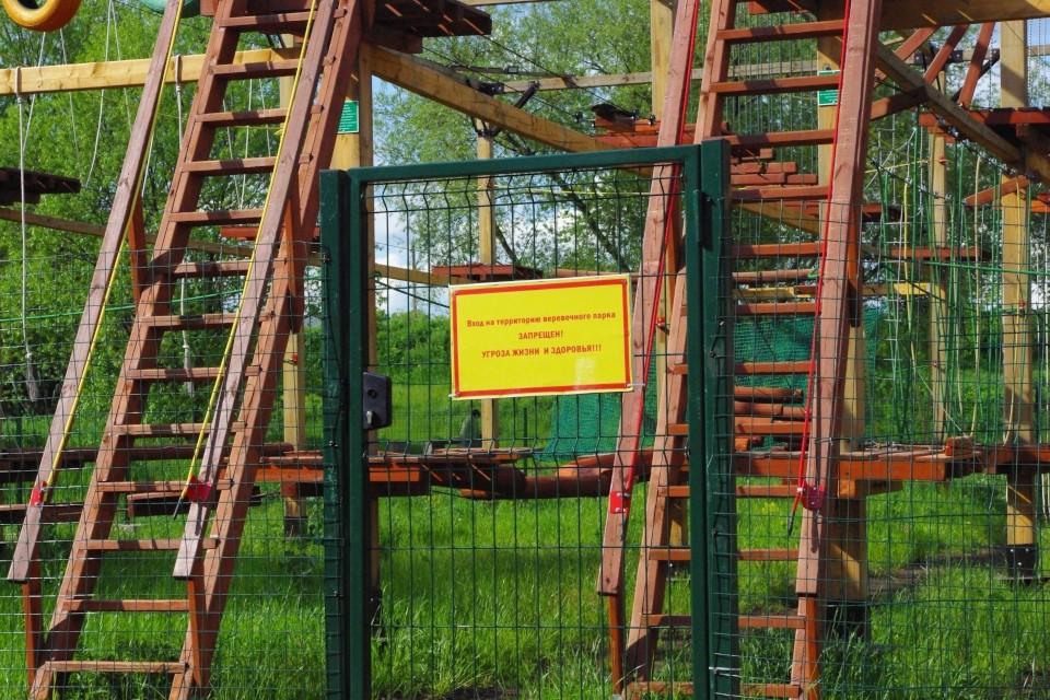 Верёвочный парк долго бездействовал и теперь открывается.