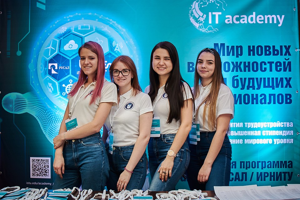 В марте в ИрНИТУ запустили образовательную программу En+ Group «Академия IT». Фото: архив компании