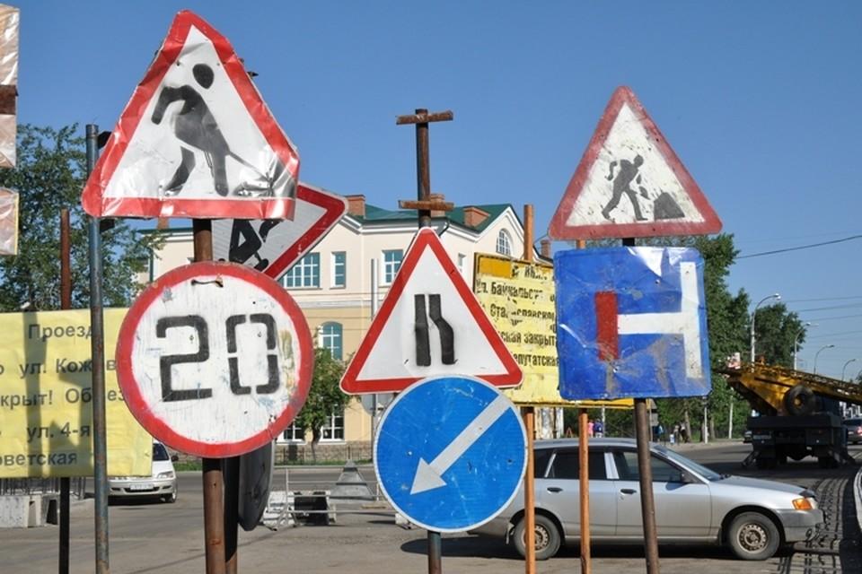 Движение по улице Просвещения в Иркутске будет ограничено в два этапа