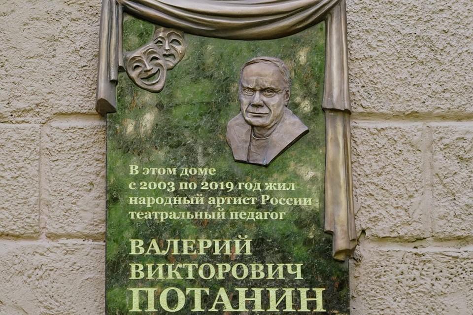 фото мэрии Воронежа