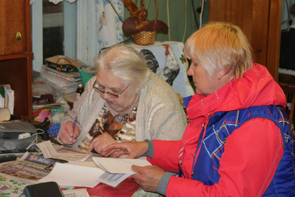Из-за праздников график выплат пенсий изменился. ФОТО: Управление ПФР в Ярославле