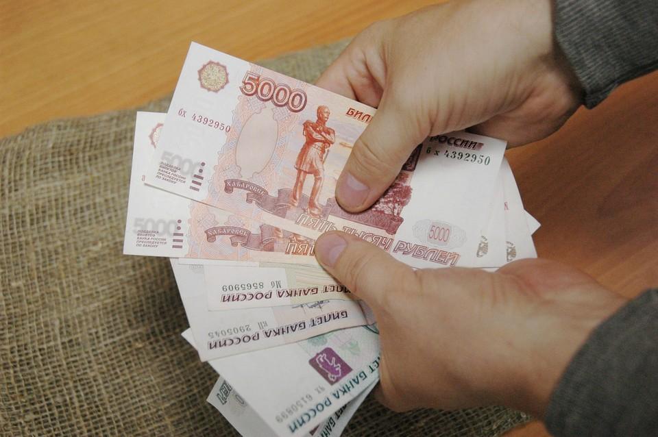 Банкноты с изображением Хабаровска останутся в обращении как минимум 10 – 15 лет