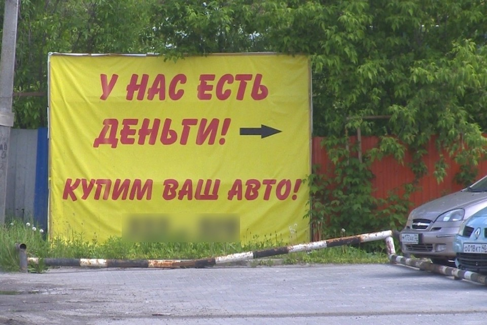 В Брянске разоблачили незаконную организацию по выдаче кредитов.