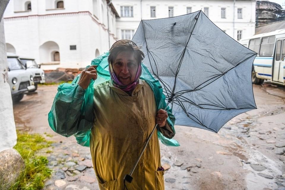 По данным синоптиков, будет очень мокро на всей территории региона.
