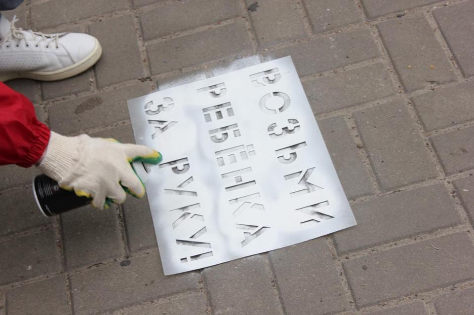 Для граффити выбрали пешеходные переходы вблизи школ и детских досуговых учреждений