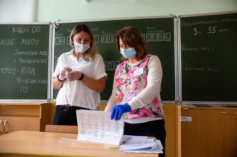 Экзамен по русскому языку в Челябинской области будет самым массовым.