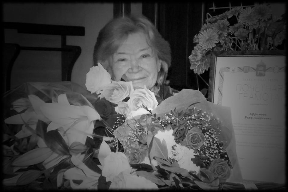 В Твери умерла главреж Тверского драматического Вера Ефремова. Ей шёл 92 год...
