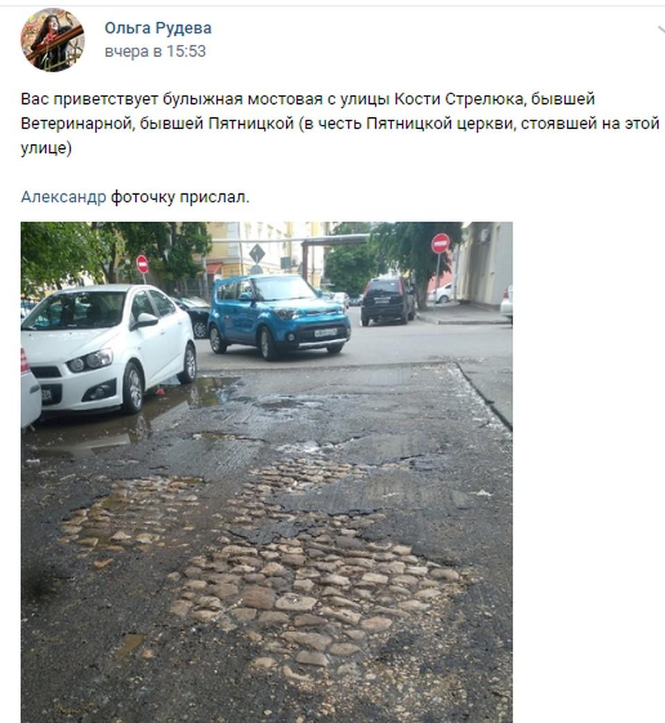 Кусочек старинного Воронежа скоро снова уйдет под асфальт.