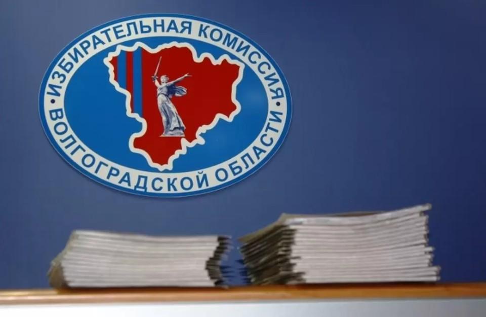 Инициативная группа готовит подписные бланки к передачи в избирательную комиссию