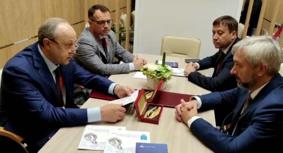 Евгений Примаков и Валерий Радаев подписали соглашения на ПМЭФ