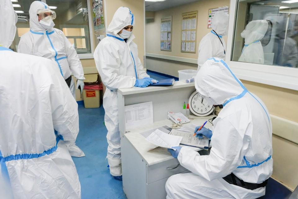 Сейчас в больницах региона лечат 1 063 инфицированных