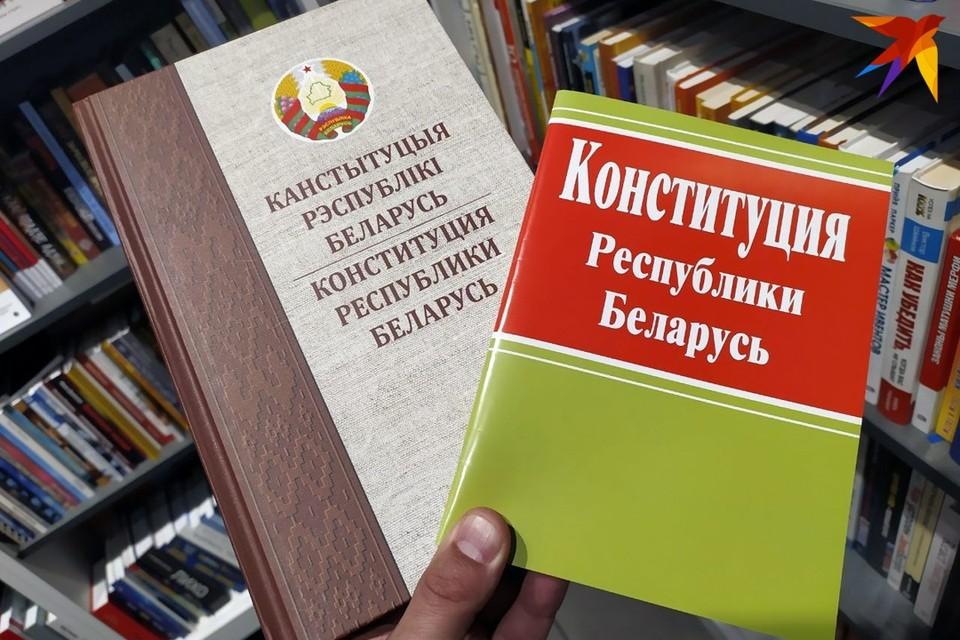 Ермошина рассказала о референдуме по Конституции Беларуси