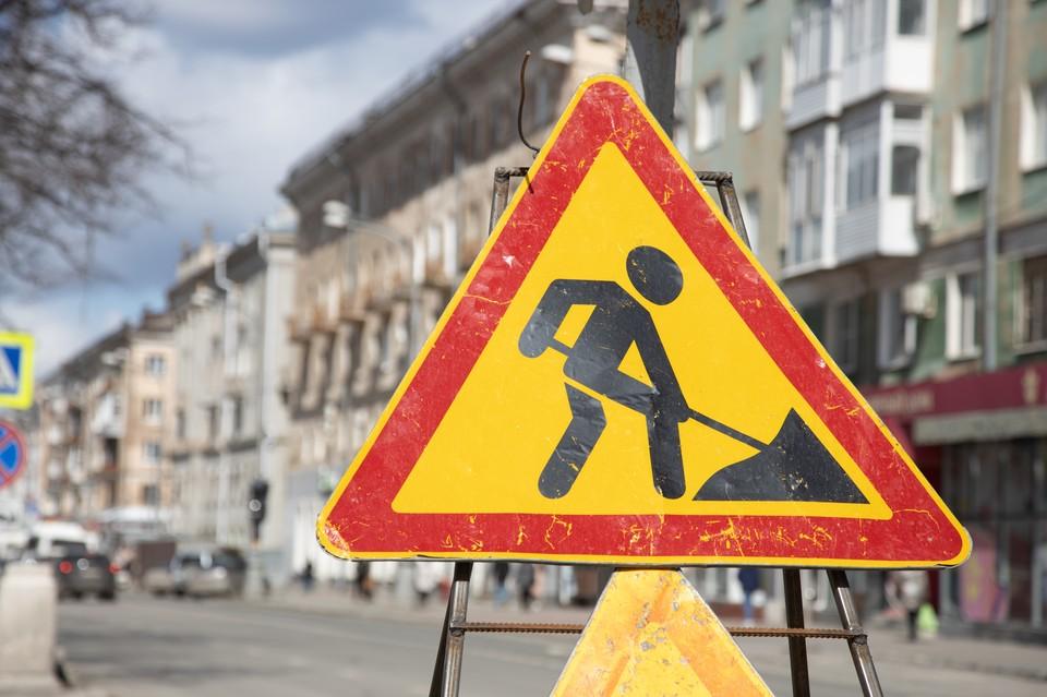 В Перми продолжается ремонт Комсомольского проспекта.