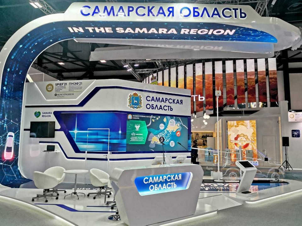 Самарская область принимает участие в Петербургском экономическом форуме