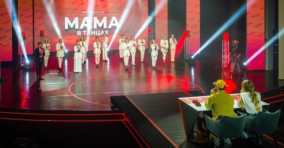 В Югре прошел финал шоу «Мама в танцах» Фото: Официальная страница ХМАО — Югры