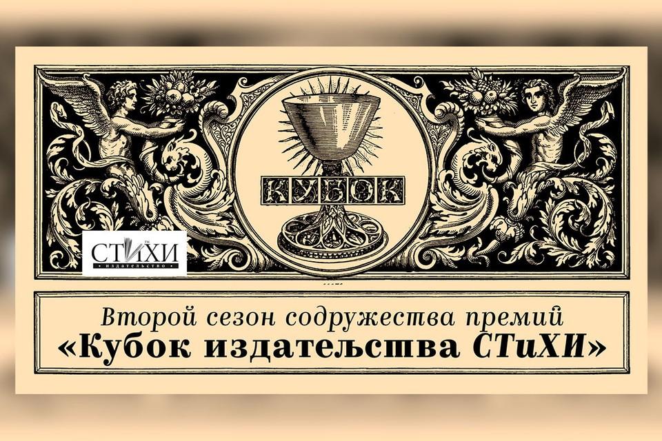 Трехдневный поэтический фестиваль, стартовавший сегодня в Москве, приглашает на лекции, выступление звезд поэзии и свободный микрофон