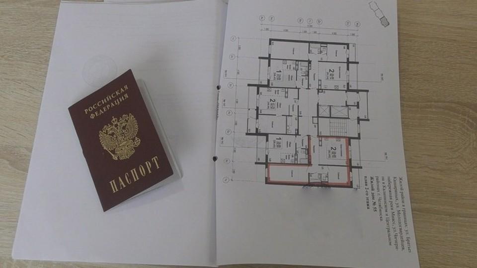 Злоумышленник использовал поддельные документы. Фото: пресс-служба ГУ МВД России по Челябинской области