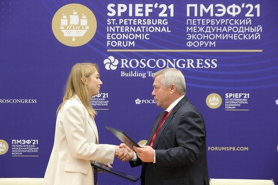 Соглашение о сотрудничестве подписали на международном экономфоруме Фото: сайт правительства РО