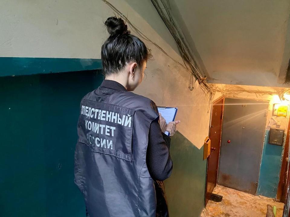 Следователи работают на месте обнаружения тела