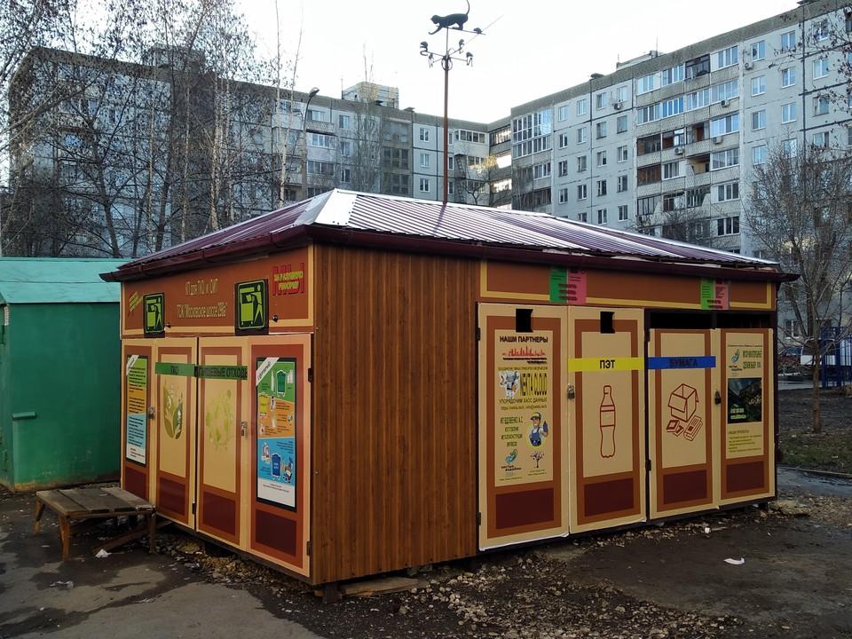 """В Самарском ТСЖ своими силами внедрили раздельных сбор отходов. Фото: предоставлено """"Комсомолке"""""""