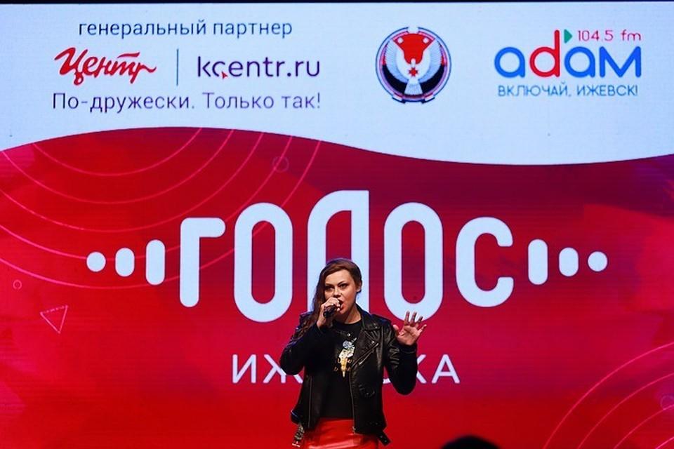 В столице Удмуртии прошел второй полуфинал конкурса «Голос Ижевска» Фото: Амир Закиров