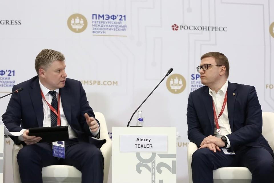 Губернатор выступил на панельной сессии, посвященной решению проблем загрязнения воздуха. Фото: gubernator74.ru