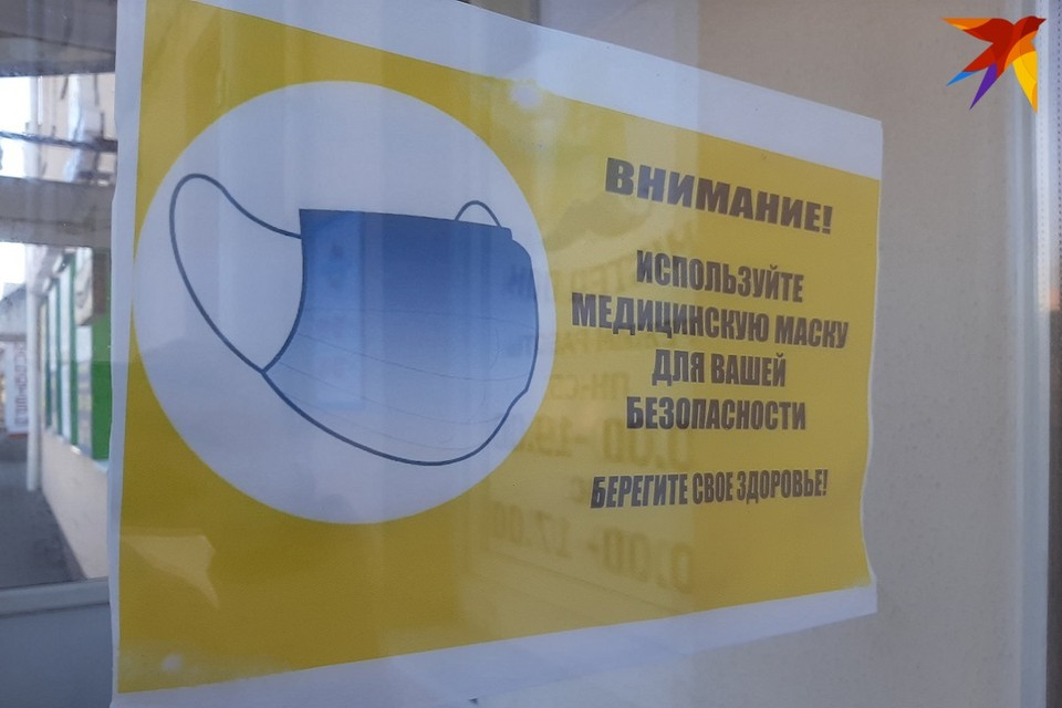 Стало известно, сколько человек еще заболели коронавирусом на 5 июня в Беларуси.