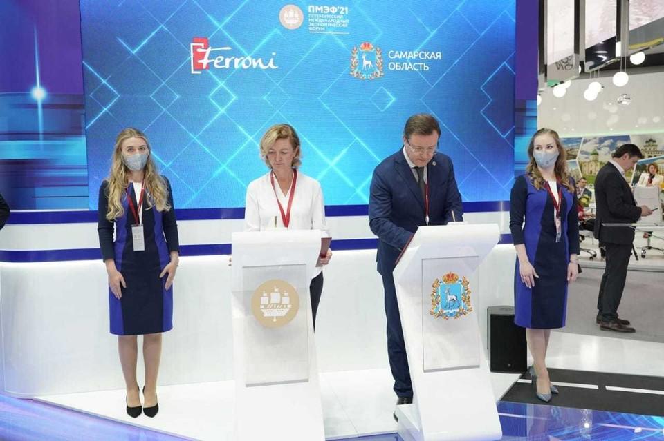 Соглашение подписано на ПМЭФ-2021