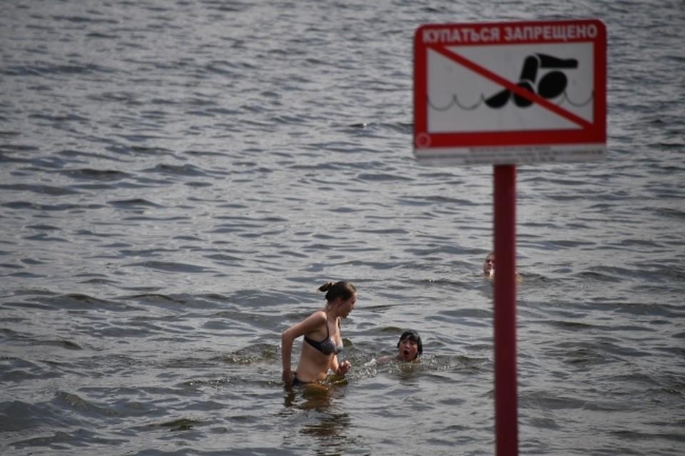 В ведомстве убедительно просят выбирать для отдыха только организованные официальные пляжи