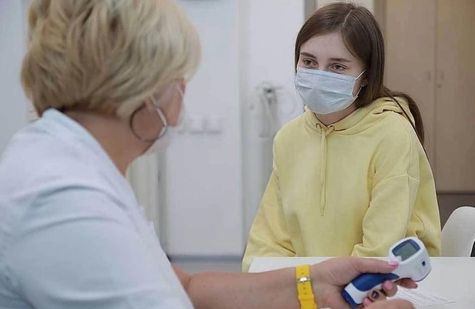 C начала пандемии в Пермском крае новая ковид обнаружен у 58 043 человек.