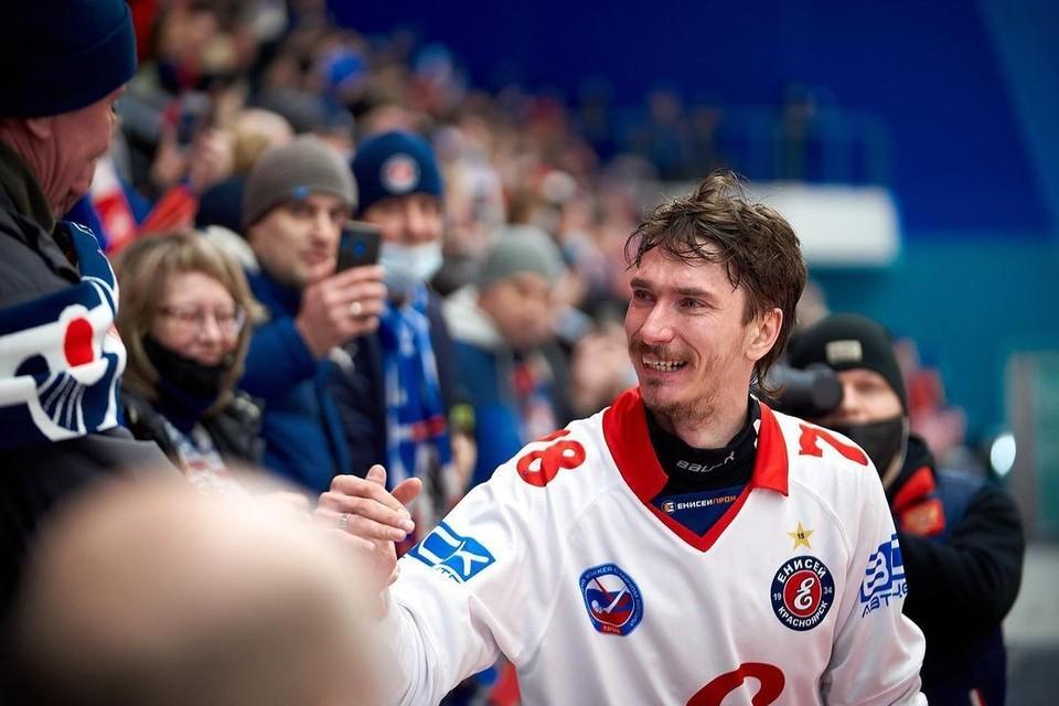 Фото: rusbandy.ru