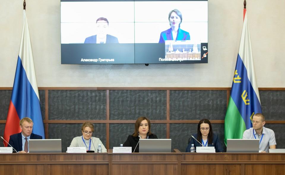 Тюменцы узнали, как использовать механизмы медиации для повышения инвестиционной привлекательности региона. Фото: Евгений Шаров.