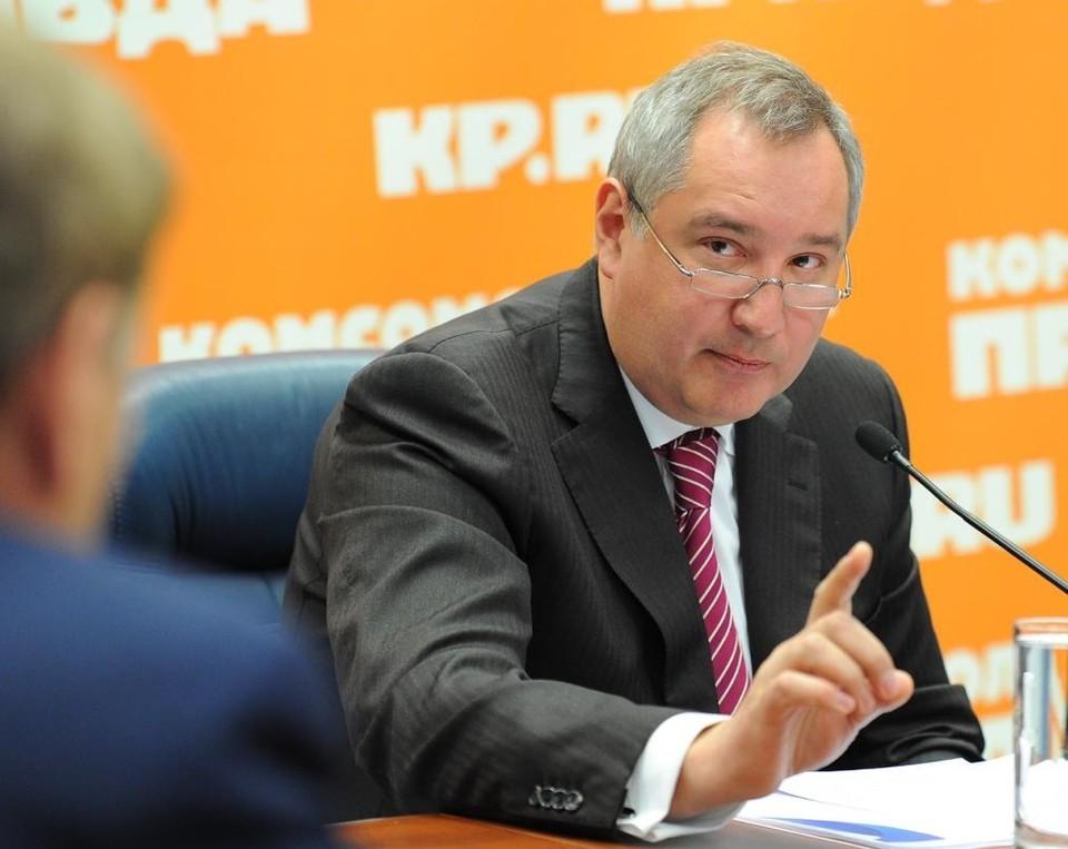 Руководитель Роскосмоса Дмитрий Рогозин.