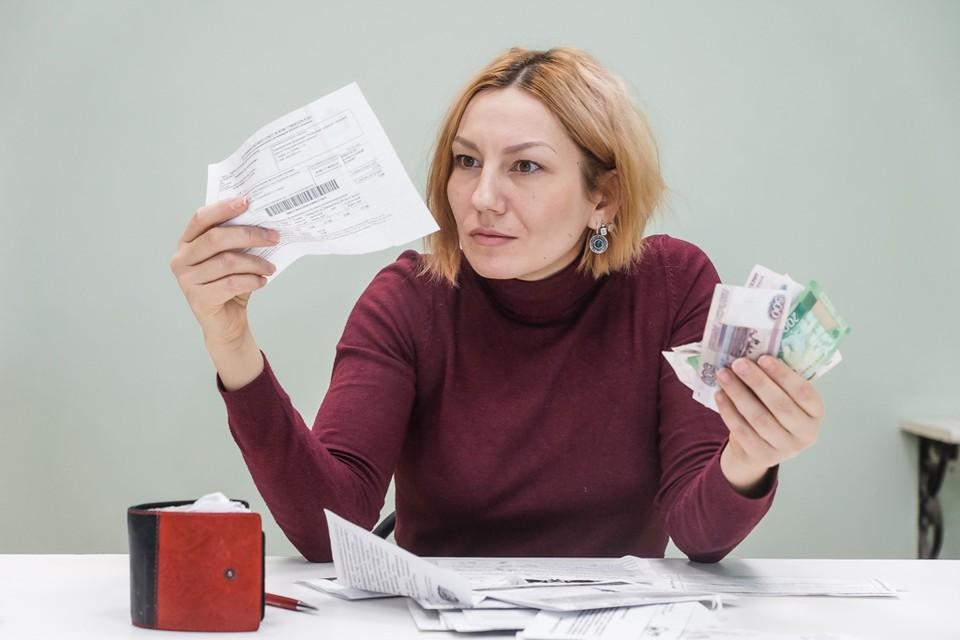 Собственникам квартир в новостройках пришлют квитанции за май