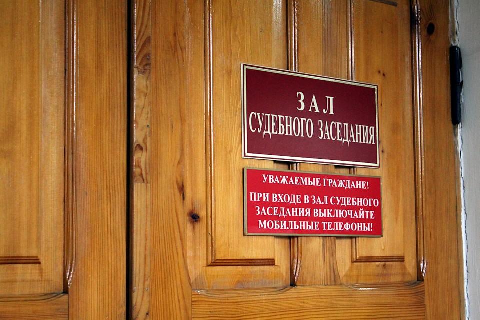 Мужчину осудили за мошенничество в 7,5 млн рублей
