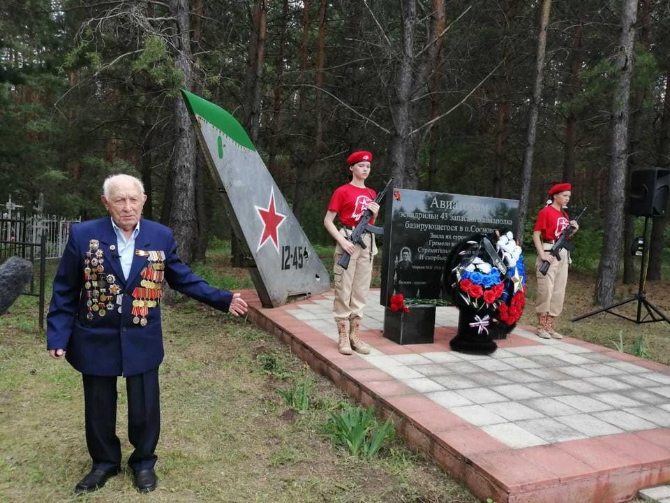 Долгое время ветеран не знал, где захоронен его родной брат