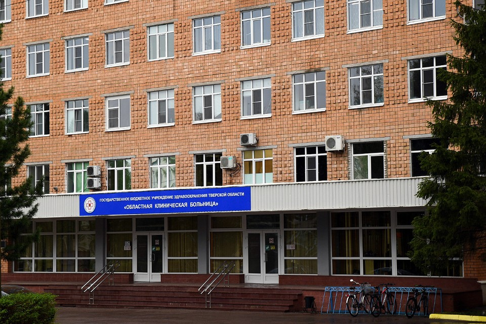 ОКБ и еще пять бюольниц ждёт пополнение медоборудованием. Фото: ПТО