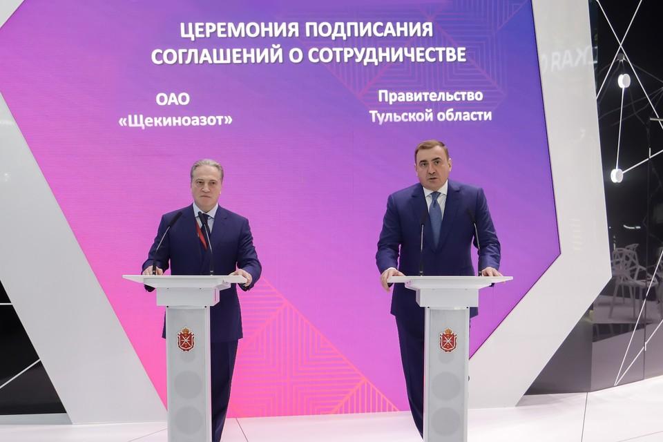 Соглашение о создании нового производства подписали губернатор Алексей Дюмин и президент компании «Щекиноазот» Борис Сокол.