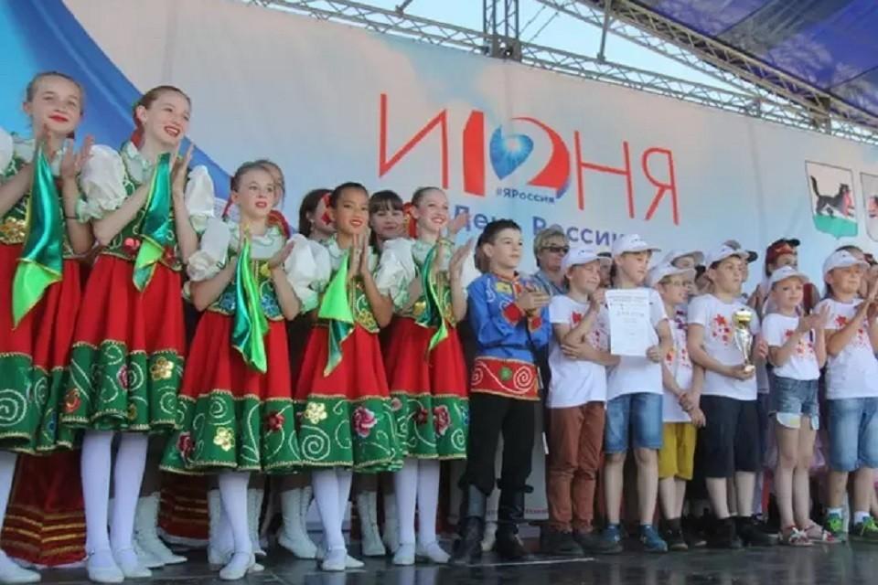 День России в Иркутске 2021: 12 июня зажигаем на концерте, идем на митинг и смотрим портреты Романовых
