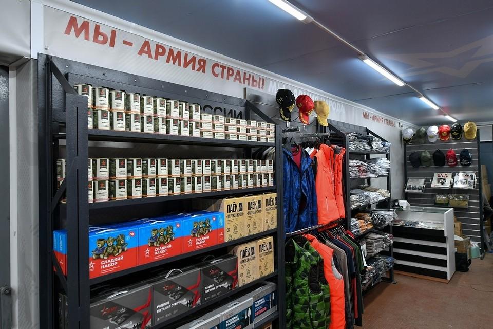 В Новосибирск приедет тематический поезд. Фото: Минобороны РФ.