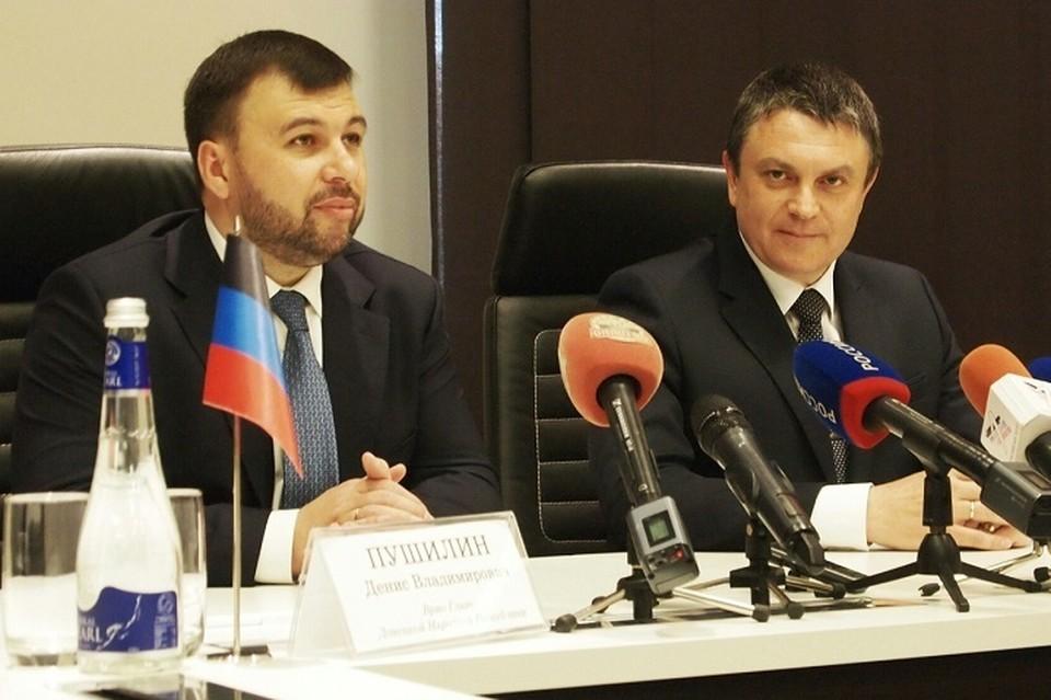 Денис Пушилин и Леонид Пасечник (архивное фото)