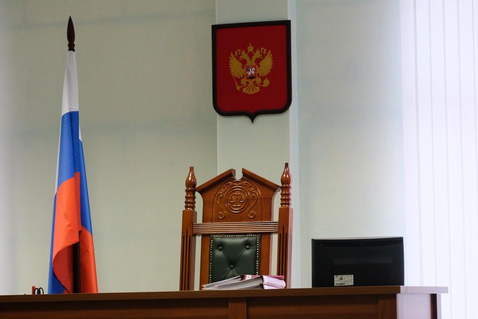 К этому моменту рассмотрение дела перенесли в Арбитражный суд Кубани