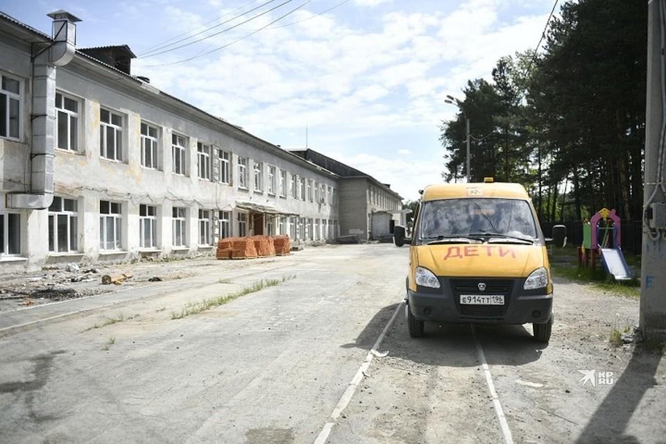 Школа будет рассчитана на 450 учеников