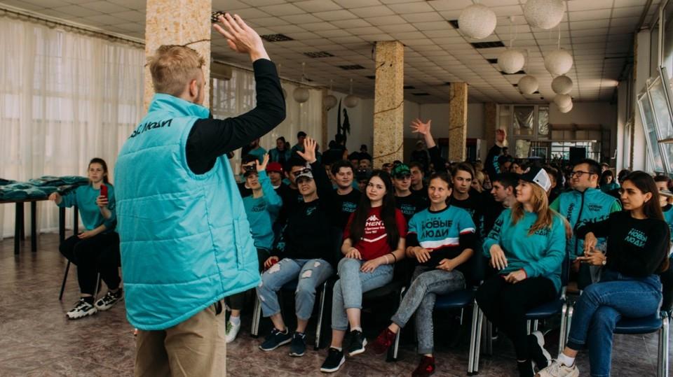 Региональные съезды партия планирует проводить каждый месяц, чтобы активные «новые люди» со всего полуострова могли обмениваться опытом и получать новые знания.