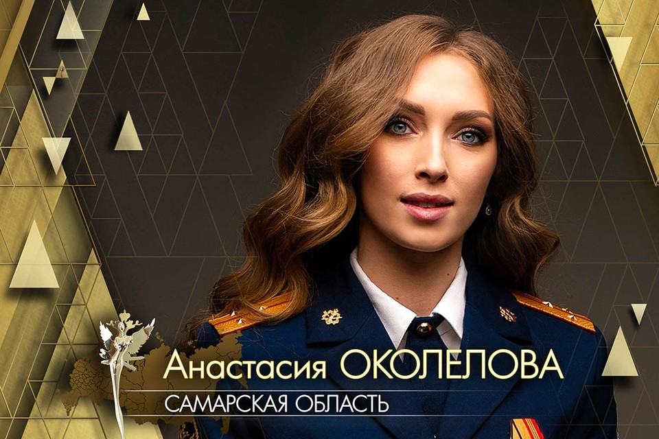 Удивительно, сколько красивых женщин, оказывается, работают в тюрьмах и колониях. Фото: fsin.gov.ru