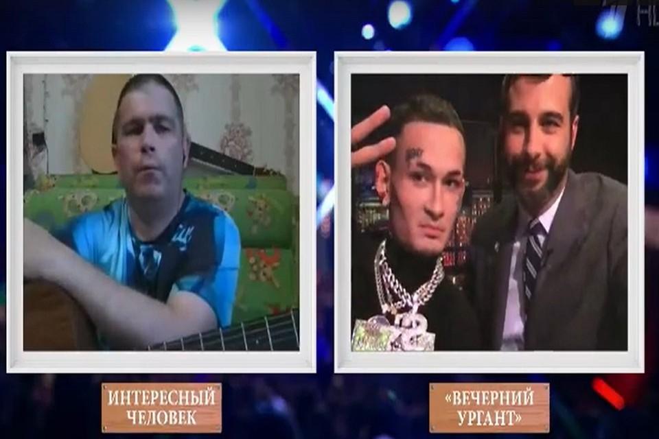 Новосибирец рассказал, как случайно попал в эфир шоу «Вечерний Ургант». Фото: стоп-кадр.