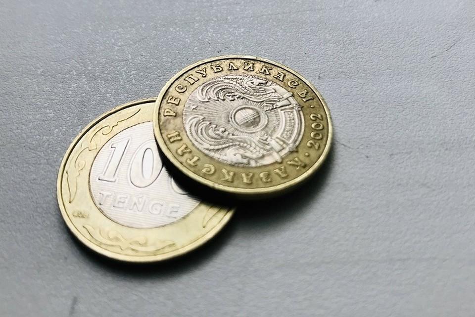 Официальный курс доллара на 10 июня составляет 426,72 тенге.