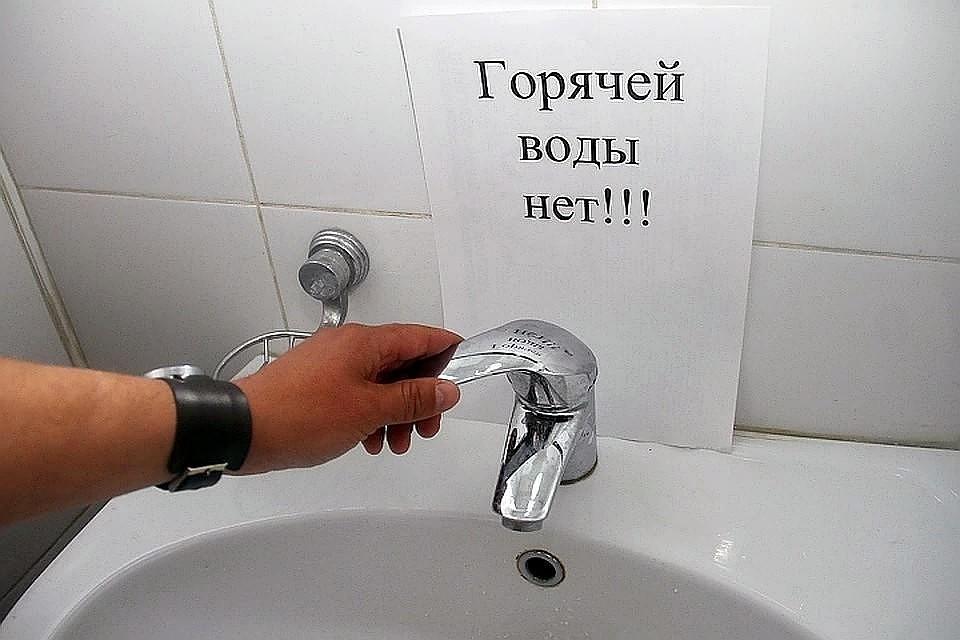 Скоро в домах на очередных улицах также временно отключат горячую воду.