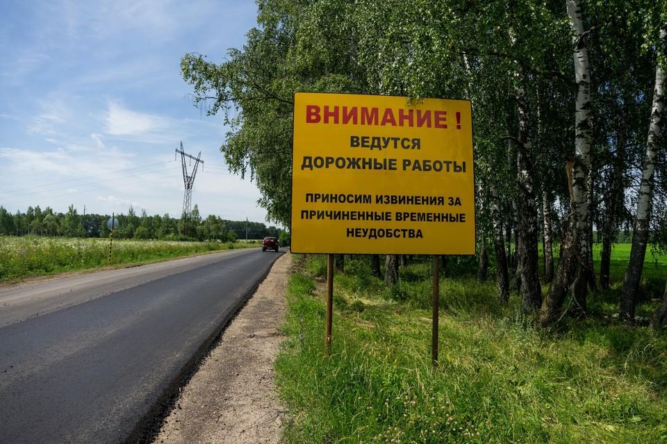В Орловской области сейчас сезон дорожного ремонта