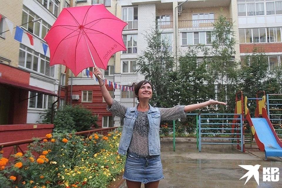 Отправляясь гулять, прихватите с собой зонты или дождевики.